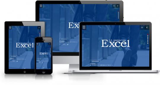 株式会社エクセル様サイト制作